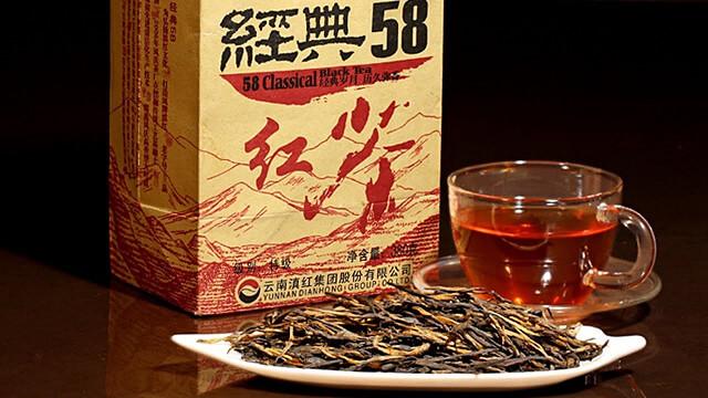 Dian Hong 58 Yunnan