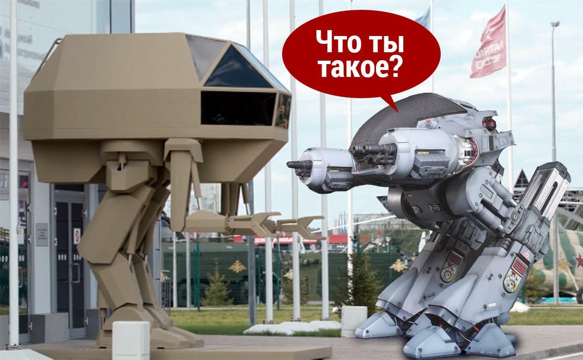 Робот Игорёк и робот-курица из Робокоп (ED-209)